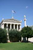 Academia of athens Royalty Free Stock Photo