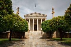 Academia, Athens. Stock Image