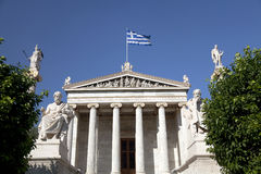 A academia de Atenas fotografia de stock royalty free