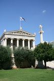 Academia de Atenas Foto de Stock Royalty Free