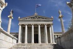 Academia de Atenas Fotos de archivo libres de regalías