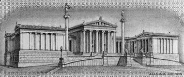Academia de Atenas imagens de stock royalty free