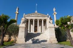 Academia de Atenas foto de archivo
