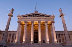 Academia de Atenas de Night Imagen de archivo libre de regalías