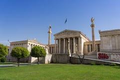Academia de Atenas, Greece Imagem de Stock