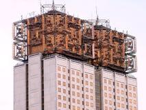 Academia de Moscou de ciências 2011 Imagem de Stock