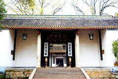 A academia de Yuelu na montanha de Yuelu na cidade de Changsha imagens de stock