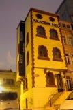 Academia Tepebasi Istambul do projeto da construção histórica Fotografia de Stock Royalty Free