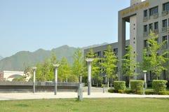 Academic Building of Northwestern Polytechnical University Royalty Free Stock Photo