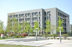 Academic Building of Northwestern Polytechnical University Stock Images