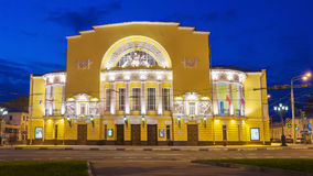 Academic Drama Theatre. F.Volkova night in Yaroslavl, Russia Royalty Free Stock Photo