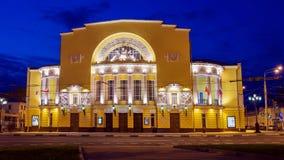 Academic Drama Theatre. F.Volkova night in Yaroslavl, Russia Royalty Free Stock Images