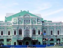 Academic Grand Drama Theater. St. Petersburg Stock Photos