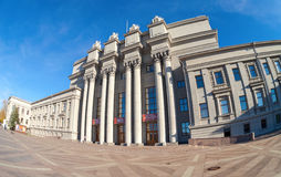 Academic opera and ballet theater in Samara, Russia Royalty Free Stock Photo