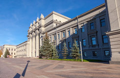 Academic opera and ballet theater in Samara, Russia Royalty Free Stock Photography