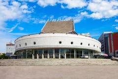 Academic-Theater Globus Nowosibirsk Stockfotografie