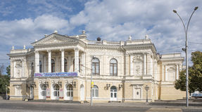 Academic Youth Theatre; architect Nikolai Durbach; 1899 Stock Image