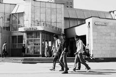 Academiceskaya del metro Fotografía de archivo