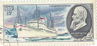 Academician Kurchatov. Soviet postage stamp `Academician Kurchatov Stock Photography