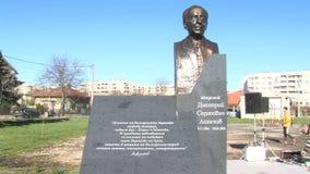 Academician Likhachev - monument in Sofia, Bulgaria stock video