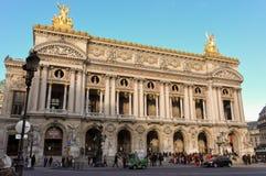 Academie Nationale de Musique,巴黎,法国 免版税库存照片
