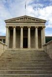Academie van Athene Royalty-vrije Stock Fotografie