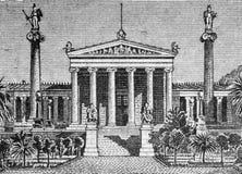 Academie van Athene Stock Foto