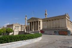 Academie van Athene, Griekenland Stock Fotografie