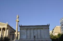 Academie van het Oriëntatiepunt van Athene bij zonsondergang in Griekenland royalty-vrije stock afbeeldingen