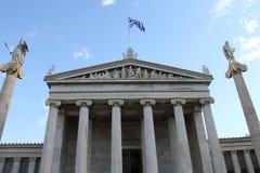 Academie van kunst, Nationale Bibliotheek, Bank van Griekenland, Athene, Greec Royalty-vrije Stock Fotografie