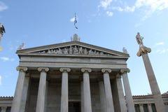 Academie van kunst, Nationale Bibliotheek, Bank van Griekenland, Athene, Greec Royalty-vrije Stock Afbeelding