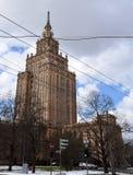 Academie van Wetenschappen in Riga stock afbeelding