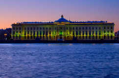 Academy of Arts Building In St. Petersburg Stock Photo