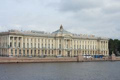 The Academy of Arts in Saint-Petersburg Royalty Free Stock Images