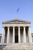Academy of Athens. Great monument, Academy of Athens Stock Image