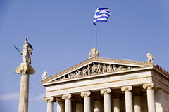 Academy of Athens. Great monument, Academy of Athens Royalty Free Stock Image