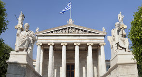 The Academy of Athens Royalty Free Stock Image