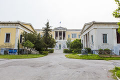Academy of Athens Royalty Free Stock Photo
