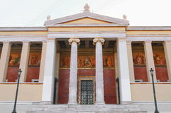 Academy. Of Athens with columns in classical style Royalty Free Stock Image