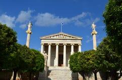 Academy of Athens Stock Photo