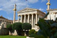Academy of Athens Stock Photos