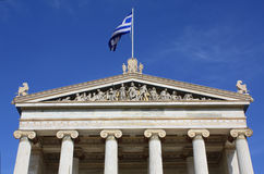 Academy of Athens, Greece. Details of frieze and ionic columns of the neoclassical Academy of Arts in Athens, Greece Stock Photos