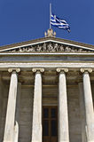The Academy of Athens at Greece Royalty Free Stock Photo