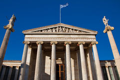 Academy of Athens, Greece.. Royalty Free Stock Photos