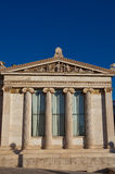 Academy of Athens, Greece. Stock Photography