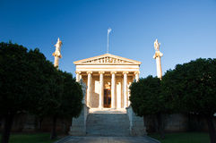 Academy of Athens, Greece. Stock Images
