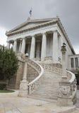 Academy of Athens, Greece Stock Photos