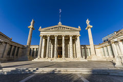 Academy of Athens ,Greece Stock Photo