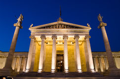 Academy Of Athens By Night. The entrance of Academy of Athens has elements originating from the eastern side of Erechtheion, on Acropolis stock photography