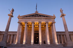 Academy Of Athens By Night Royalty Free Stock Image
